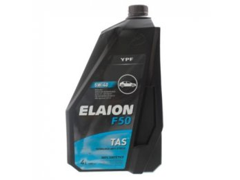 Vendo aceite elaion f50 5w 40 Nuevo